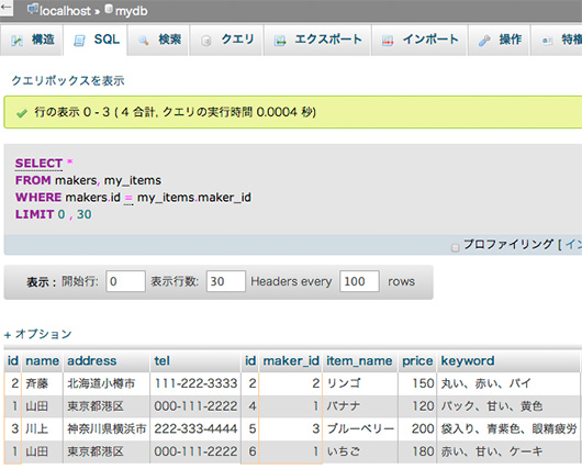 f:id:web-css-design:20130923191706j:image
