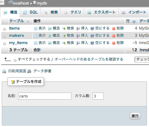 f:id:web-css-design:20130923201649j:image