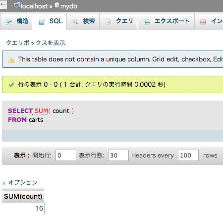 f:id:web-css-design:20130923204314j:image