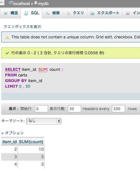 f:id:web-css-design:20130923204745j:image