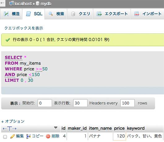 f:id:web-css-design:20130923215449j:image