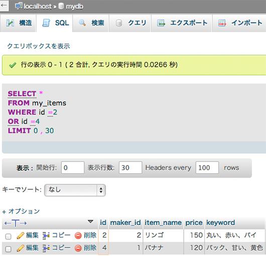f:id:web-css-design:20130923220224j:image