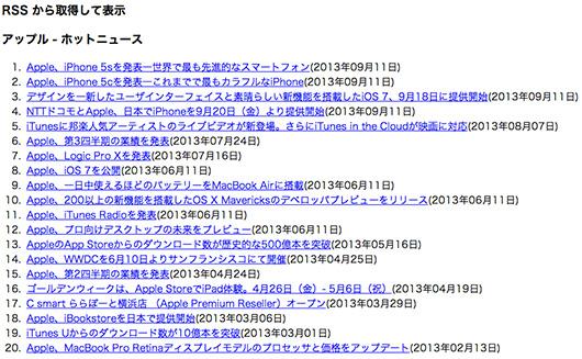 f:id:web-css-design:20131001173104j:image