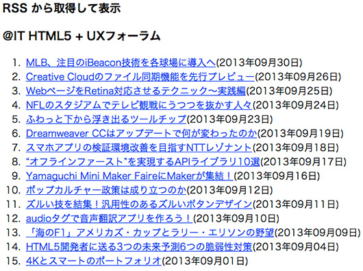 f:id:web-css-design:20131002163415j:image