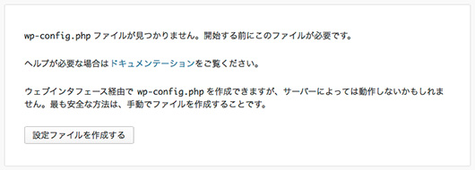 f:id:web-css-design:20131130160516j:image