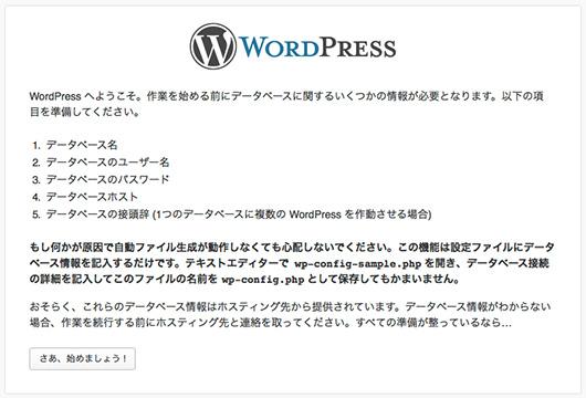 f:id:web-css-design:20131130160729j:image