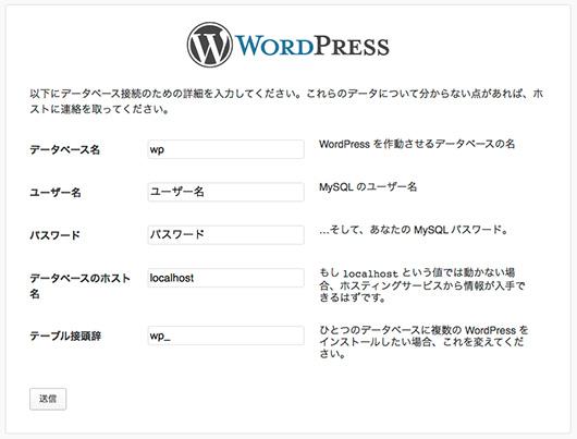 f:id:web-css-design:20131130161343j:image