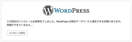 f:id:web-css-design:20131130161518j:image