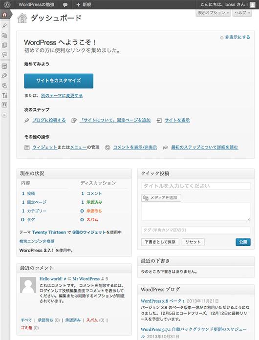 f:id:web-css-design:20131130161734j:image