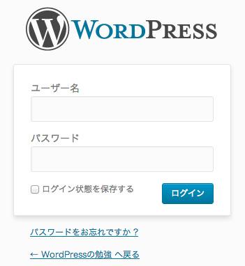 f:id:web-css-design:20131130214055j:image