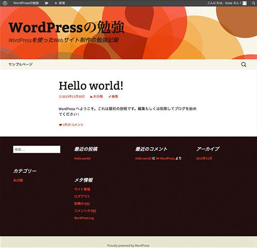 f:id:web-css-design:20131130220545j:image