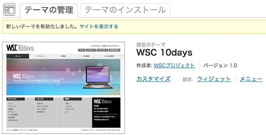 f:id:web-css-design:20131201110816j:image