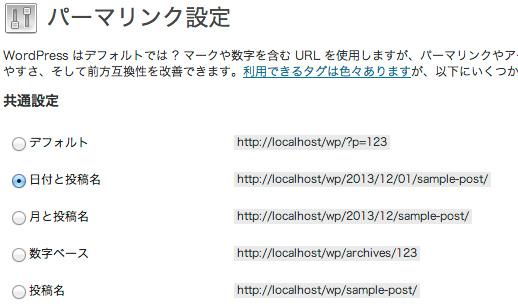 f:id:web-css-design:20131201111250j:image
