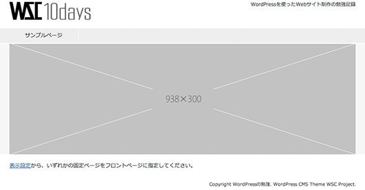 f:id:web-css-design:20131201111819j:image