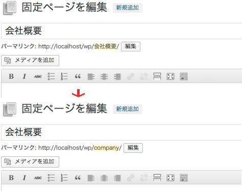 f:id:web-css-design:20131201114818j:image