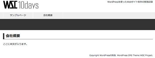 f:id:web-css-design:20131201115312j:image