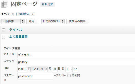 f:id:web-css-design:20131201125201j:image