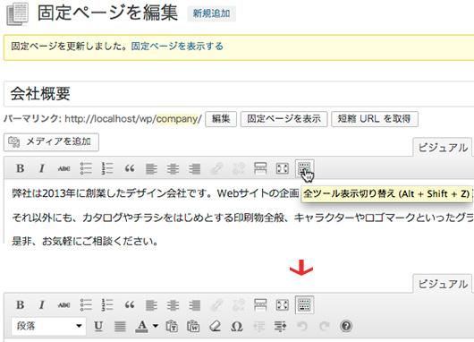 f:id:web-css-design:20131201132028j:image