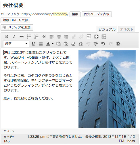 f:id:web-css-design:20131201133900j:image