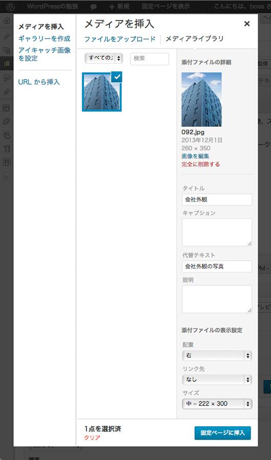 f:id:web-css-design:20131201133901j:image