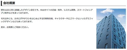 f:id:web-css-design:20131201134218j:image