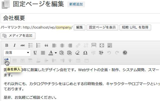 f:id:web-css-design:20131201141922j:image