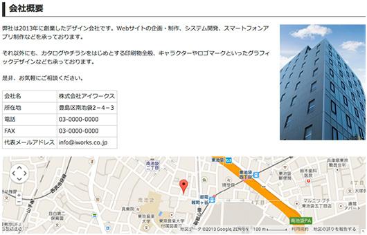 f:id:web-css-design:20131201145228j:image