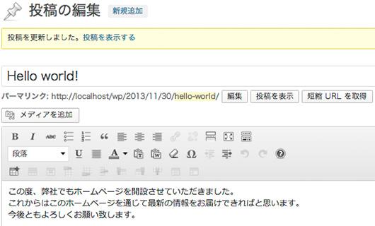 f:id:web-css-design:20131201171529j:image