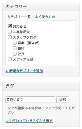 f:id:web-css-design:20131201171933j:image