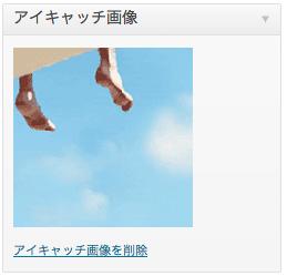 f:id:web-css-design:20131201181157j:image