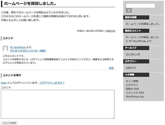 f:id:web-css-design:20131201184623j:image