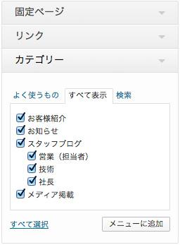 f:id:web-css-design:20131201192038j:image