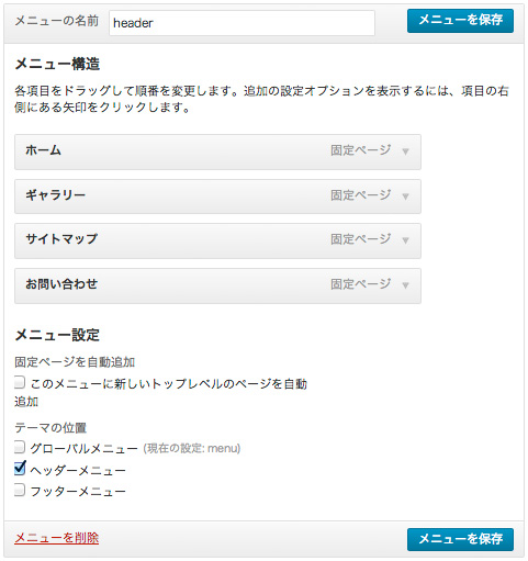 f:id:web-css-design:20131201194015j:image