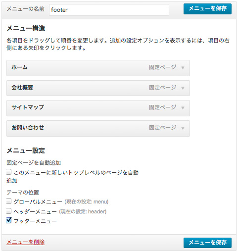 f:id:web-css-design:20131201194129j:image