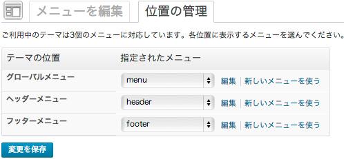 f:id:web-css-design:20131201194937j:image