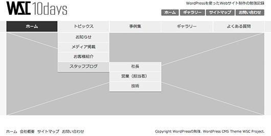 f:id:web-css-design:20131201195337j:image