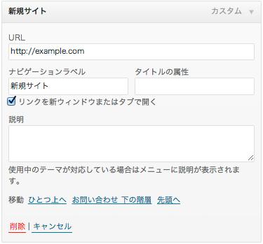 f:id:web-css-design:20131201201333j:image