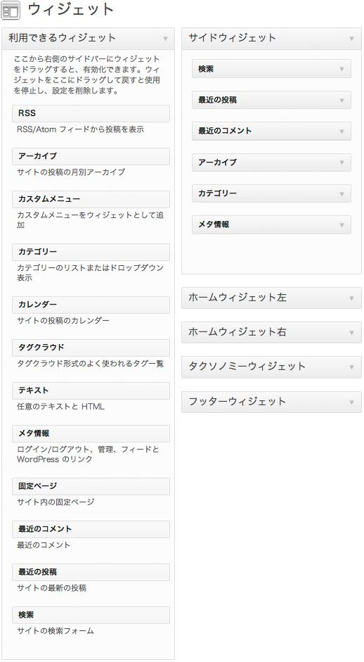 f:id:web-css-design:20131201202139j:image
