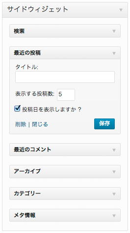 f:id:web-css-design:20131201202429j:image