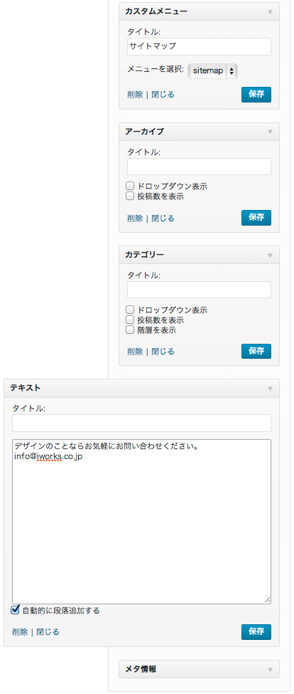 f:id:web-css-design:20131201203509j:image