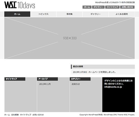 f:id:web-css-design:20131201213427j:image