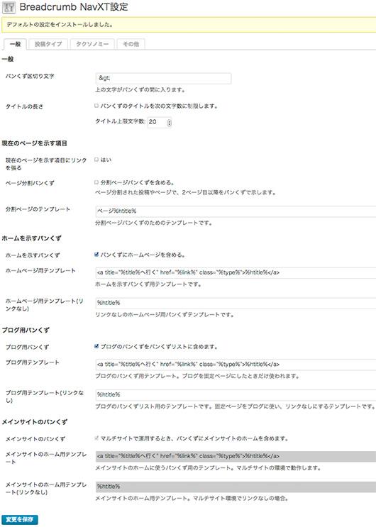 f:id:web-css-design:20131201232711j:image