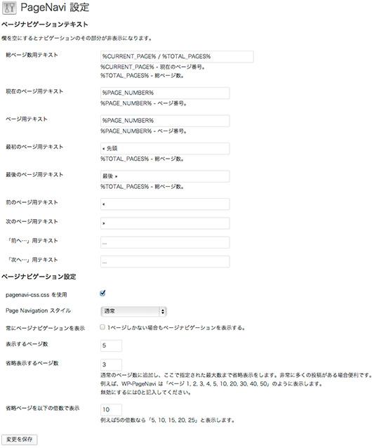 f:id:web-css-design:20131201233324j:image