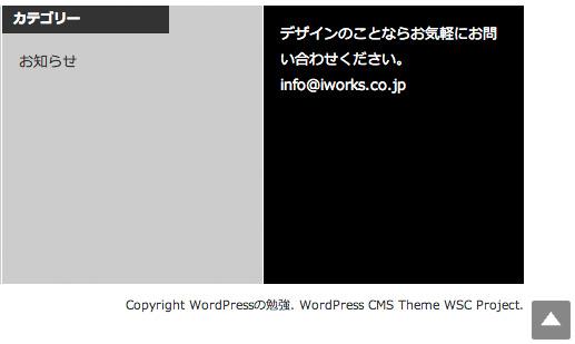 f:id:web-css-design:20131202025711j:image