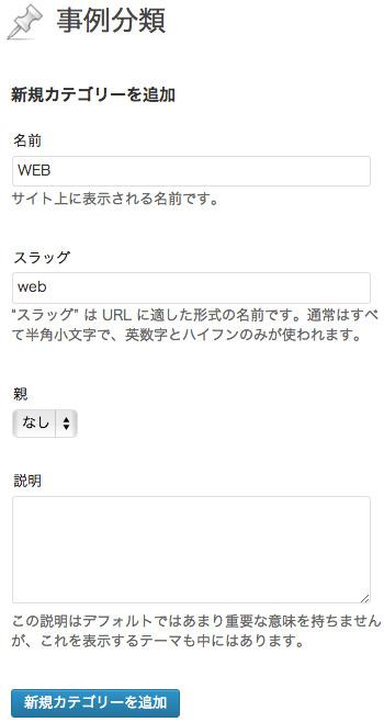 f:id:web-css-design:20131202130115j:image