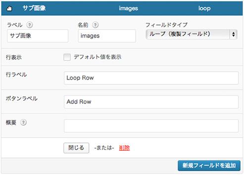 f:id:web-css-design:20131202142827j:image