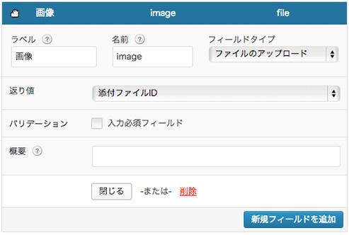 f:id:web-css-design:20131202151420j:image