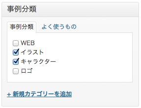 f:id:web-css-design:20131202160419j:image