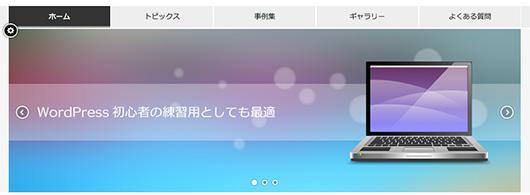 f:id:web-css-design:20131203005715j:image