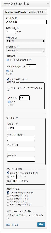 f:id:web-css-design:20131203114631j:image